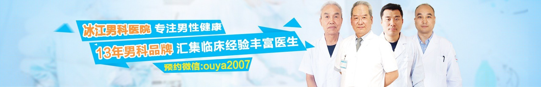 哈尔滨男色天使在线视频在线视频偷国产精品