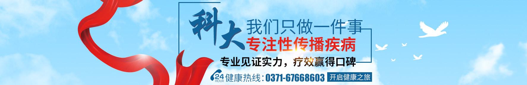 郑州性病专色天使在线视频在线视频偷国产精品