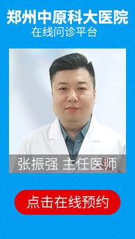 郑州治疗尖锐湿疣多少钱
