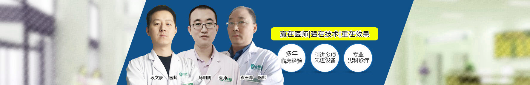 天津治疗早泄在线视频偷国产精品