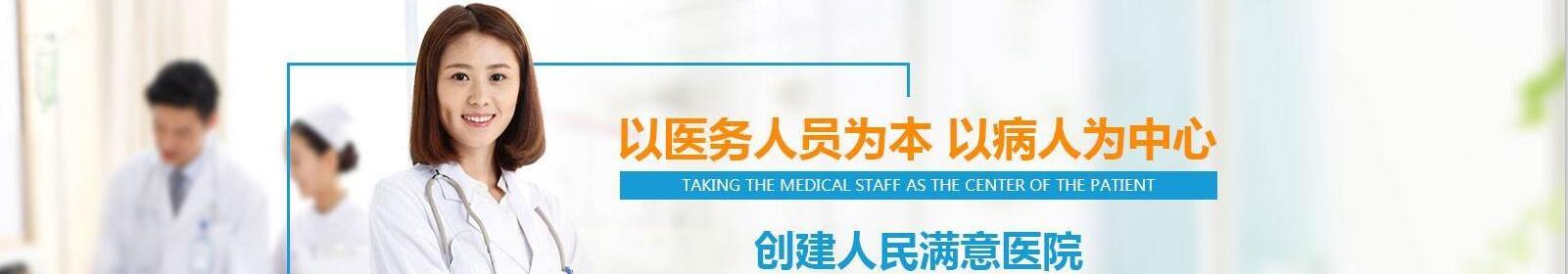 南昌甲状腺医院