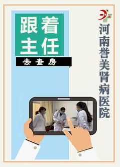 河南肾病综合征医院