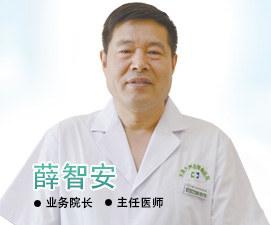 太原九州皮肤病医院简介