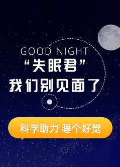 杭州治疗精神色天使在线视频