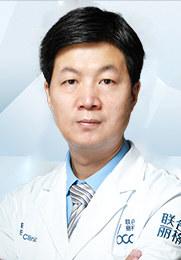 罗金超 中国整形美容协会颅颌面外色天使在线视频分会理事
