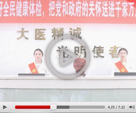 乌鲁木齐新光明在线视频偷国产精品简介
