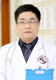 李广祥 副主任医师 中西医结合科主任 各种类型银屑病的辨证施治