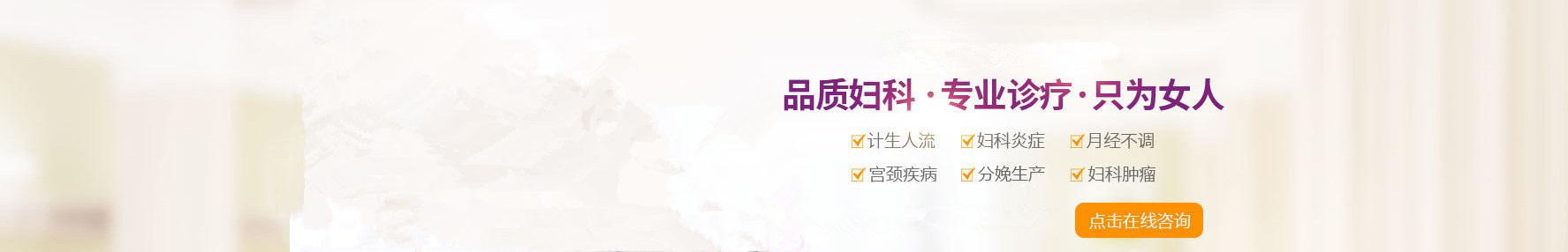 西安现代妇产在线视频偷国产精品