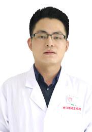 王元庆 主治医师 本科学历医学学士