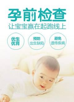 郑州不孕不育专业医院