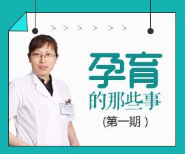 郑州华山不孕不育医院