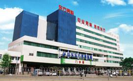 济南男科医院