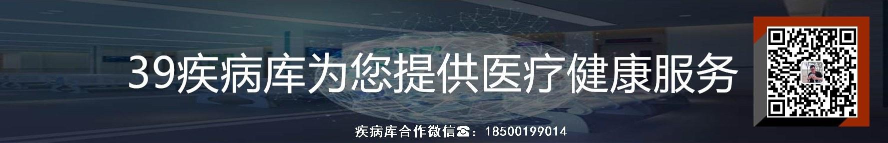 郑州精神疾病医院