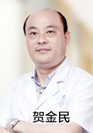 贺金民 主任医师 泌尿外科 前列腺疾病 阳痿早泄