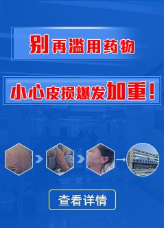 郑州白癜风在线视频偷国产精品