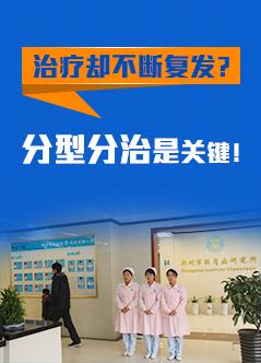 郑州皮肤病在线视频偷国产精品