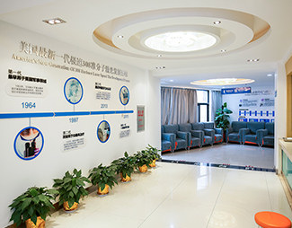 武汉白癜风医院环境