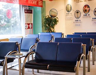 武汉白癜风医院休息室