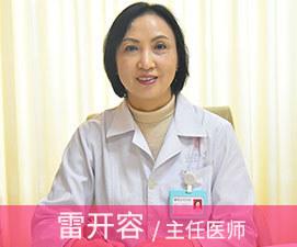重庆五洲妇儿医院简介