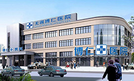 无锡男科医院