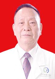邓河晃 主任医师 广东省精神科分会副主任委员
