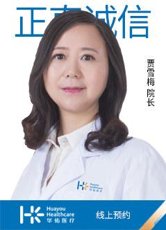 广州华佑戒毒医院