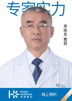 广州戒毒医院