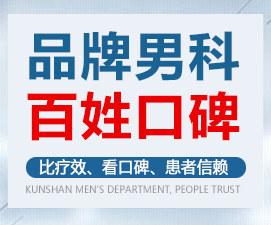 南宁福康医院