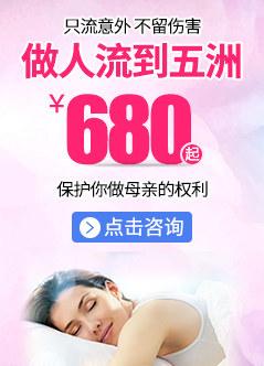 重庆治疗妇色天使在线视频炎症