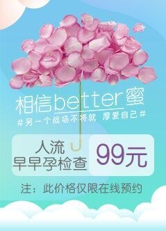 上海妇色天使在线视频检查