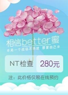 上海做四维彩超的在线视频偷国产精品