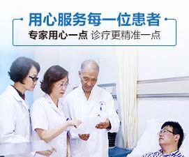 上海牛皮癣专科医院