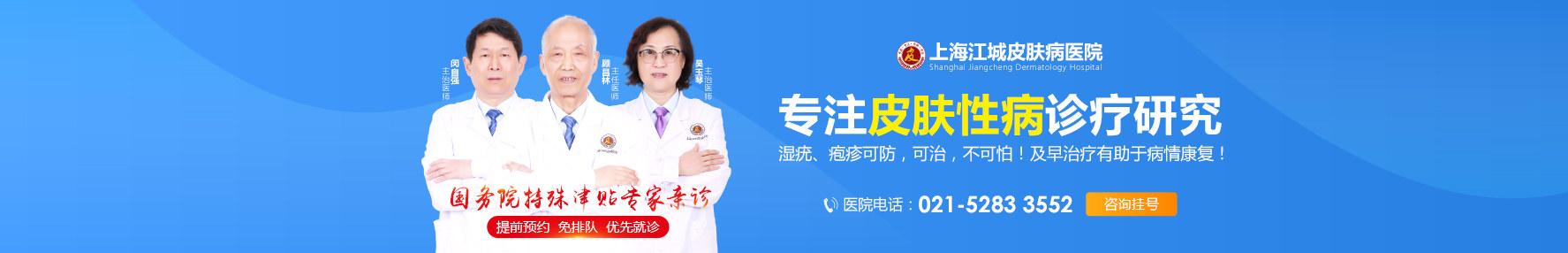 上海性病在线视频偷国产精品