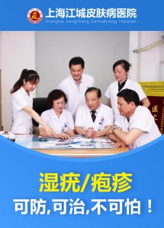 上海尖锐湿疣在线视频偷国产精品