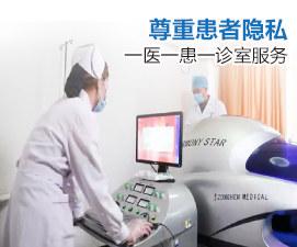上海江城性病在线视频偷国产精品