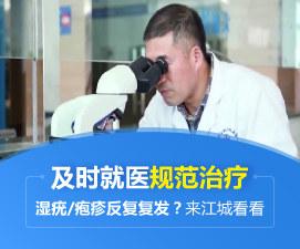 上海梅毒在线视频偷国产精品