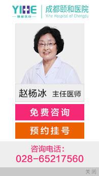 成都治疗乳腺病医院