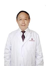 涂大运 副主任医师 原上海复大医院资深甲状腺专家 中华医学会内分泌学科甲状腺疾病学组专家