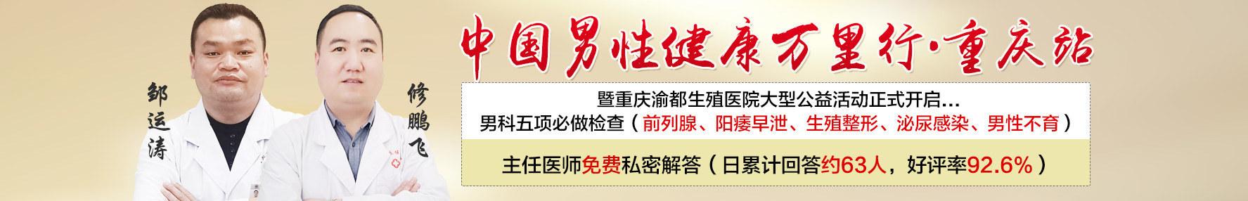 重庆男色天使在线视频在线视频偷国产精品