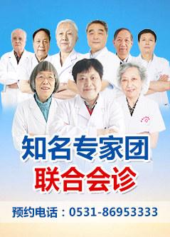 济南血液病在线视频偷国产精品