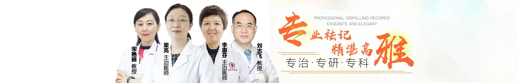 南京胎记医院