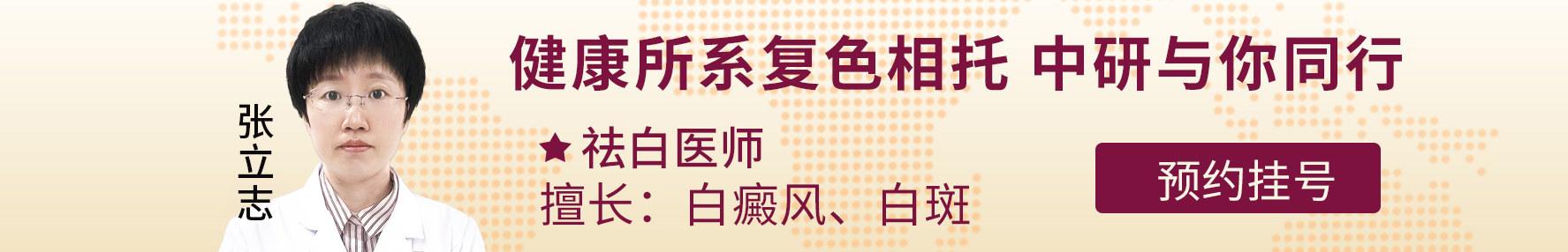温州白癜风在线视频偷国产精品