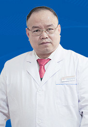 何斌 执业医师 关节型牛皮癣 红皮型牛皮癣