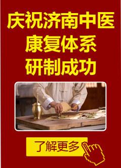 东营白癜风在线视频偷国产精品