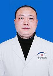 王涛 主治医师 蓝天中医院医师团队成员