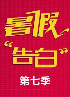 潍坊白癜风在线视频偷国产精品