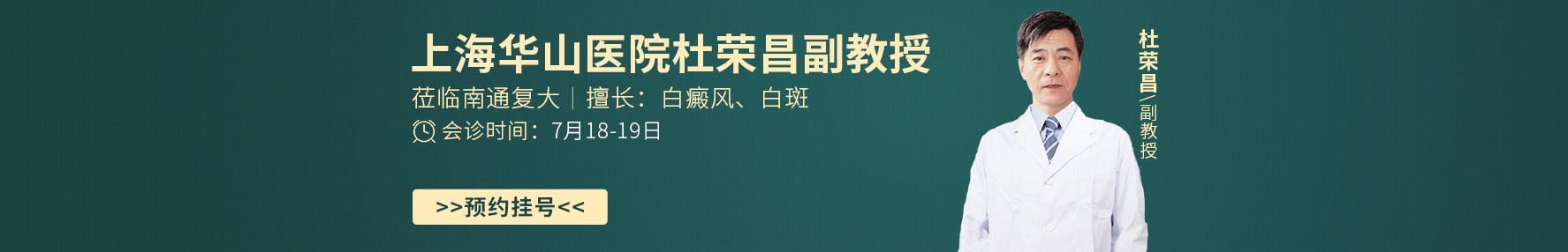 南通白癜风在线视频偷国产精品