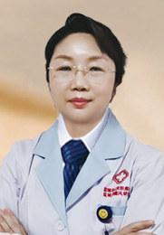 周海燕 医师 从事临床诊疗工作20余年 中西医结合疗法