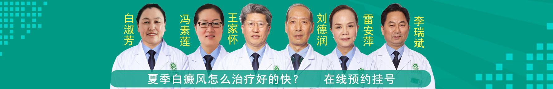 北京白癜风在线视频偷国产精品