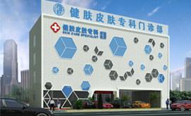 广州胎记血管瘤医院